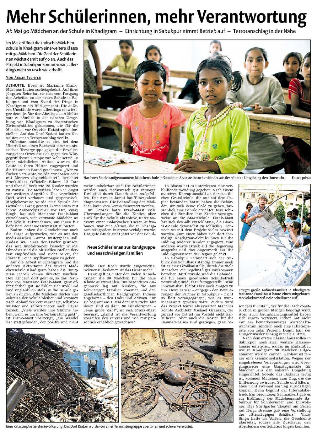 ansehen in einer indischen schule